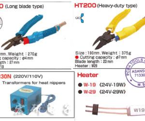 Heat Cutter for Plastic – Electric Hot Cutter / Nipper for Hard Plastic:plastic-heat-cutter