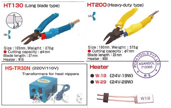 Heat Cutter for Plastic – Electric Hot Cutter / Nipper for Hard Plastic